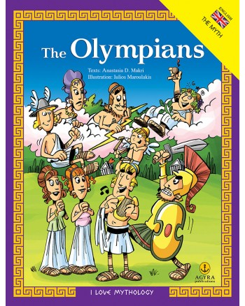 The Olympians / Οι θεοί των αρχαίων Ελλήνων | E-BOOK